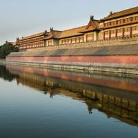 The Forbidden City Wall in China