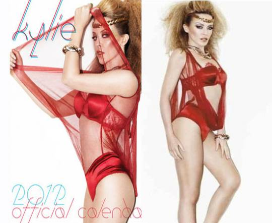 Kylie Minogue's underwear