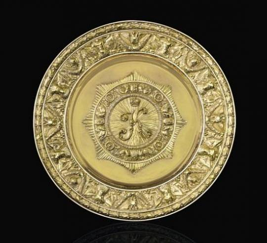 Silver gilt gold plated presentation charger plate
