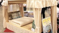 Japanese company launches $6,250 Earthquake-proof wooden bed called Wood Luck bed
