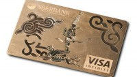 World's first bejeweled solid gold VISA Infinite Card for Sberbank's top 100 customers