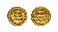 Three rarest Islamic gold coins at Morton & Eden auction