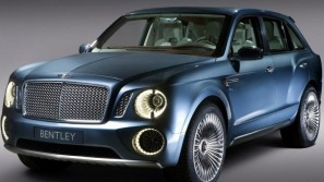Bentley to Build the Most Expensive SUV in the World