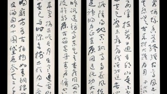 Calligraphy scrolls keep Asian items on a roll at Michaan's