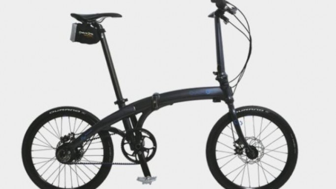 Most Expensive Foldable Bike by Dahon for $5,500