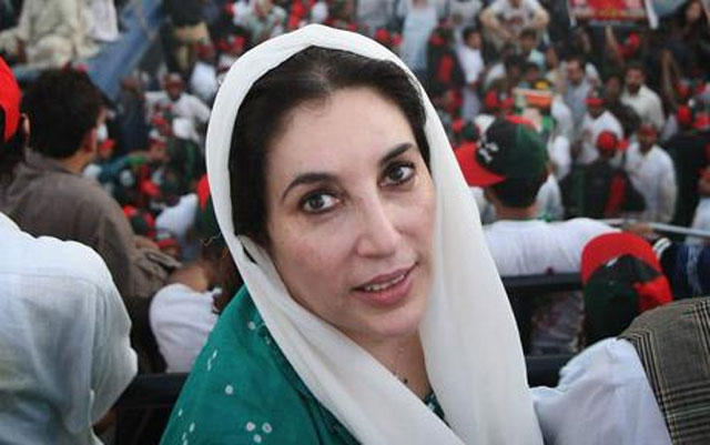 assassination of benazir bhutto The assassination of benazir bhutto took place on 27 december 2007 in  rawalpindi, pakistan benazir bhutto, twice prime minister of pakistan (1988– 1990.